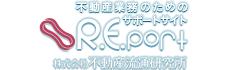 R.E.Port不動産業務のためのサポートサイト
